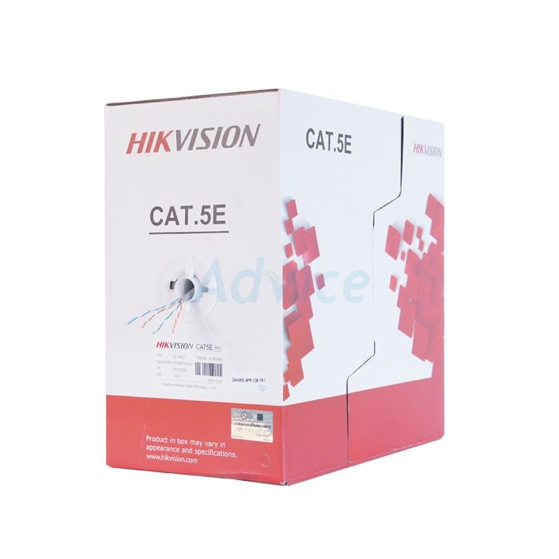 HikVision UTP Cat5e datorkabelis  iekšdarbam vītā